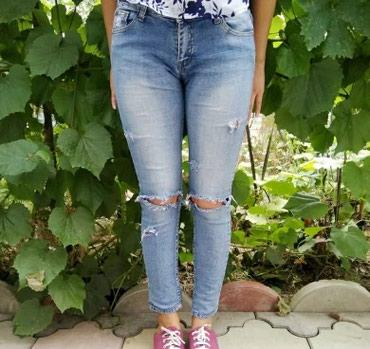 Светлые джинсы-рванки б/у,но состояние в Бишкек