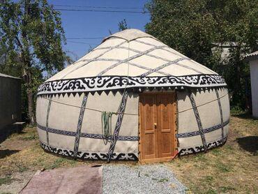 Юрта Боз уй Бишкек на аренду Рашит