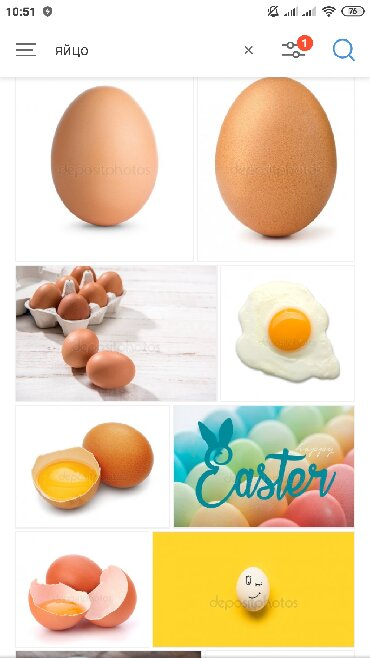 Продаю домашние яйца коричневого цвета,свежее,желток почти