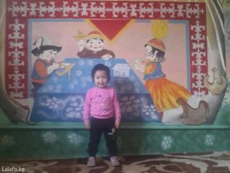 Срочно требуется в частный детский садик русскоязычный НЯНЯ. Оплата и  в Бишкек