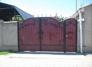 Недвижимость - Кара-куль: 120 кв. м, 5 комнат