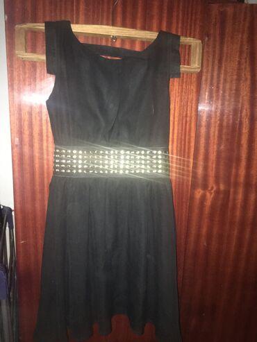 вечернее платье с в Кыргызстан: Продаю вечернее короткое платьеС необычным вырезом сзадиИ с золотыми