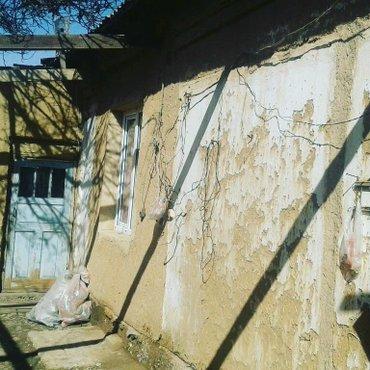 ТЕКСТУРА ТЕКСТУРА ТЕКСТУРА ТЕКСТУРА в Кок-Ой