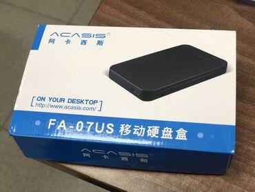 диски садор бишкек в Кыргызстан: Кейс для внешнего жесткого дискадля всех типов HDD и SSD формата 2,5