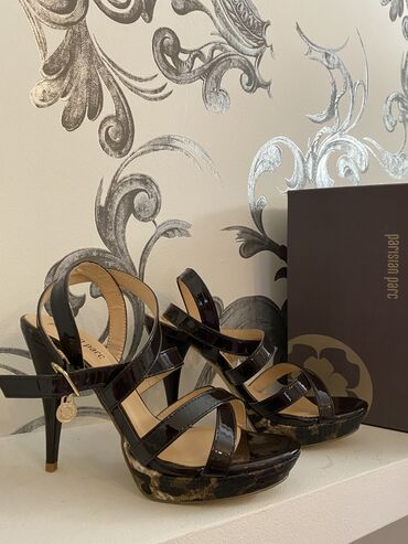 | Kragujevac: Nove, kožne cipele, Parisian Parc, bez osetecenja