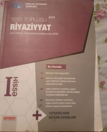 Riyaziyyat test toplusu 1 cii hissə 4 manat 2 kitab alana kitabin biri
