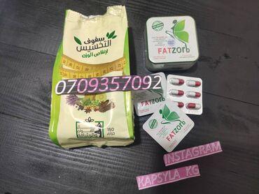 капсулы-для-похудения-фермент-для-удаления-жира-отзывы в Кыргызстан: Эффективное похудение капсулы фатзорб +чай для похудения. Доставка