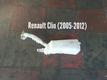 оригинальные запчасти renault - Azərbaycan: Renault Clio Suvuran Baçok