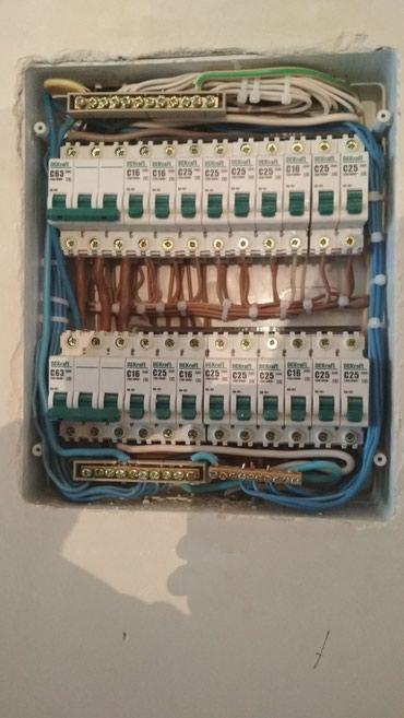 Электрик любой сложности в Бишкек