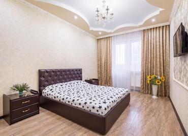 1-комнатные, 2-комнатные квартиры в центре города