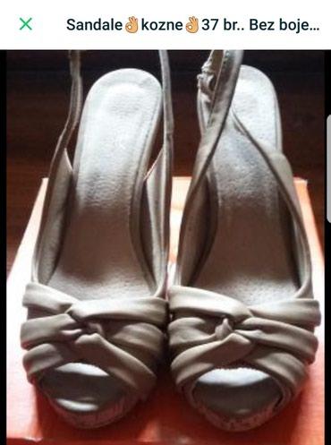 Sandale KOZA 37 bez ikakvog ostecenja snizeno fiksno - Trstenik