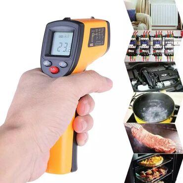 электронные термометры в Кыргызстан: Бесконтактный электронный цифровой инфракрасный термометр (Пирометр)