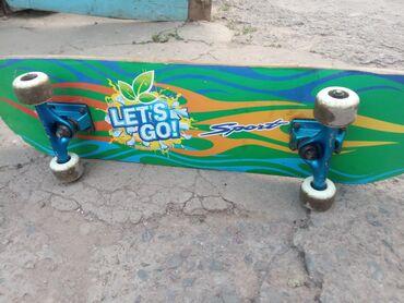Спорт и хобби - Садовое (ГЭС-3): Продаем срочно скеит