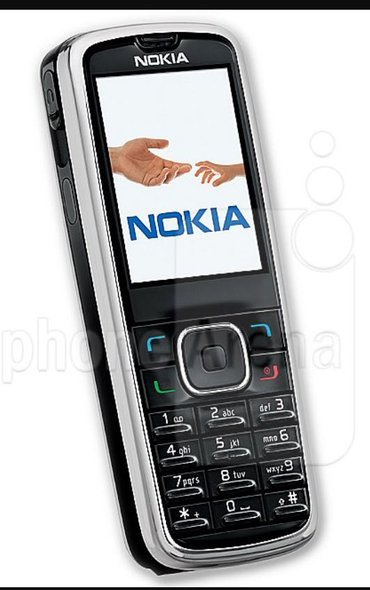 catel nomreler - Azərbaycan: Nokia 6275 orjinal cdma catel katel zəmanətlə rəsmi dilerdən