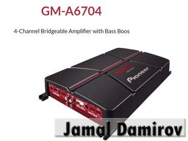Bakı şəhərində Usilitel pioneer gm-a6704.  доставка и установка в