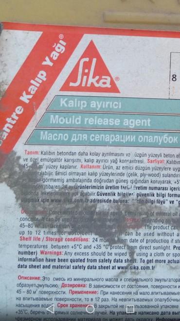 бетон плита цена бишкек в Кыргызстан: Смазка для опалубок. 2 канистры по 25 кг. Расход 1 кг на 75-80 кв.м