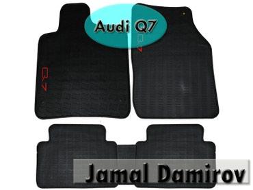 Bakı şəhərində Audi Q7 üçün silikon ayaqaltilar.