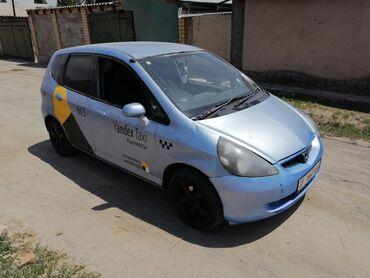 аренда волейбольного зала бишкек в Кыргызстан: Сдаю в аренду: Легковое авто   Honda