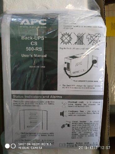 акустические системы apc беспроводные в Кыргызстан: Продаю ибп apc back-ups cs 500 за характеристиками идите в гугл