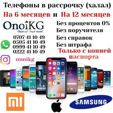 Samsung A51 | 128 ГБ | Белый | Гарантия, Сенсорный, Отпечаток пальца