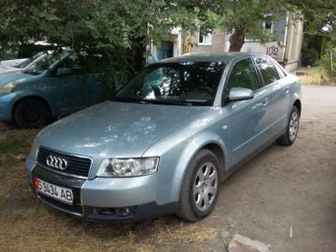 Audi A4 2001 в Бишкек