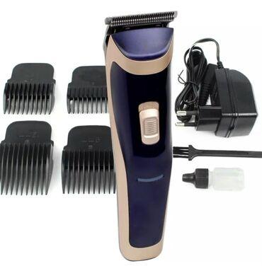 Машинка Gemei GM 6005 ProGemei электробритва для стрижки волос, бороды