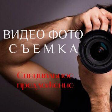 учитель истории вакансии бишкек in Кыргызстан | САНТЕХНИКИ: Фотосъёмка, Видеосъемка | С выездом | Съемки мероприятий, Love story, Видео портреты