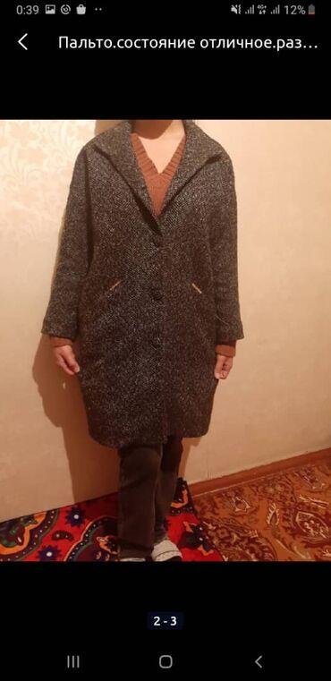 Продаю пальто размер 42 С ка