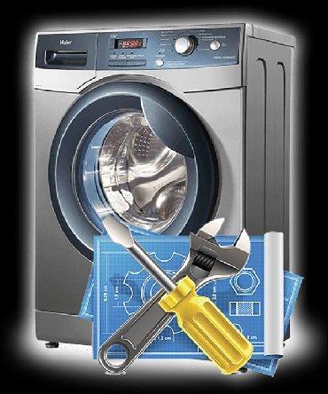Ремонт стиральных машин Ремонт стиральных машин любой сложности Ремонт