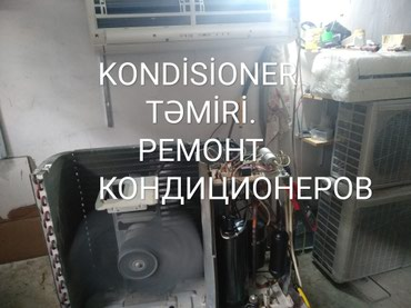 Bakı şəhərində Kondisionerlәrin texniki xidmәti.