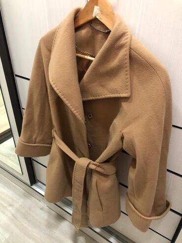 Продаю полу Пальто,состояние отличное молодежное, прошу 2500