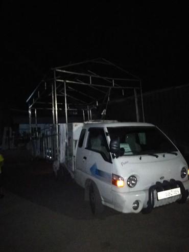 Портер такси Бишкек  грузоперевозки вывоз мусор в Бишкек