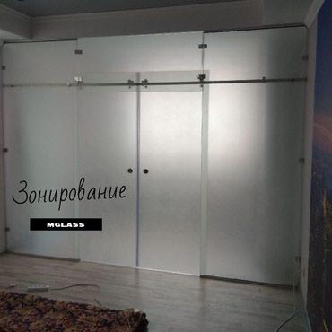 Изделия из стекла в Бишкек