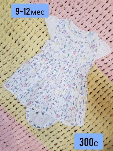 Боди платье для деток 9-12 мес. ХБ. (покупали в Англии), состояние