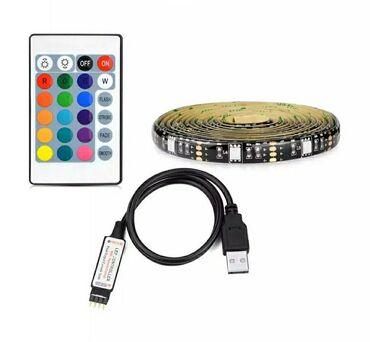 Rasveta | Smederevo: LED Traka 1m na 5V USB model SMD 5050LED traka na 5V USB (Model 5050)