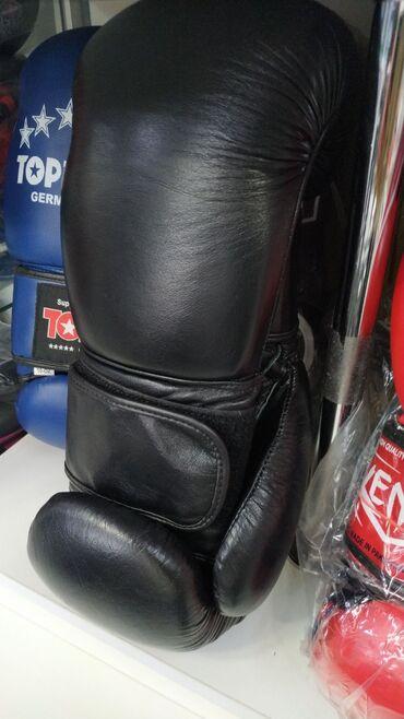 Перчатки Боксёрские перчатки Цены от 750 сом и выше!Перчатки для зала