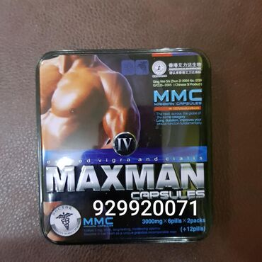МУЖСКОЙ ВИАГРАПрепарат для улучшения мужской потенции, быстро