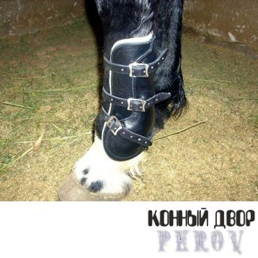 Ногавки кожаные в Бишкек