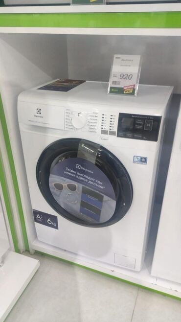 Avtomat Washing Machine Zanussi 7 kq