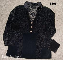 Блузки б\у 50-52 р-ра. Некоторые блузы в Бишкек