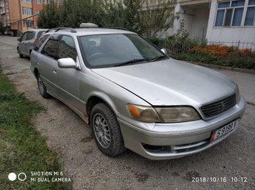 Toyota Mark II 1998 в Ош