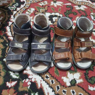 Продаю ортопедтческую обувь в хорошем состоянии покупали за 4500 отдаю