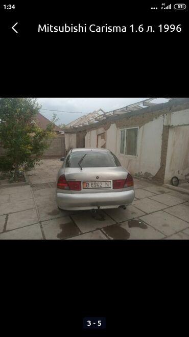 Mitsubishi в Бишкек: Mitsubishi Carisma 1.6 л. 1996