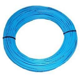 Кабель длиной 16 м Цвет: голубой Состояние: б/у в Бишкек