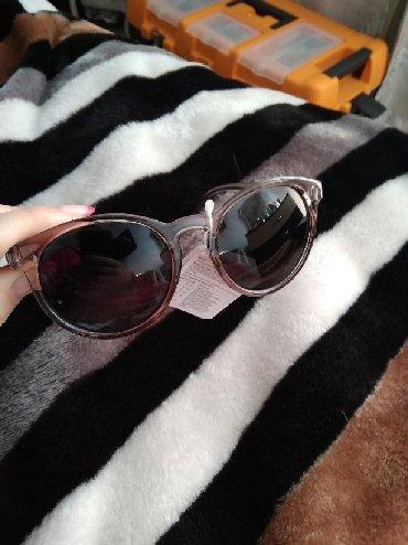 Аксессуары в Каинды: Новые солнцезащитные очки от Эйвон, 350