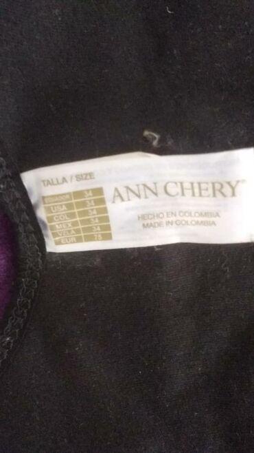 chernaja chery в Кыргызстан: ANN CHERY в Бишкеке