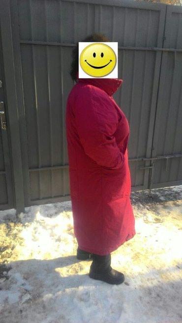 Продается пуховик женский цвет тераккота, европейский размер 38, на