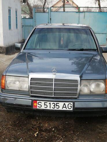 Mercedes-Benz E 200 2.2 л. 1993 | 370000 км