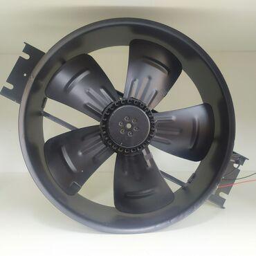 вентилятор для инкубатора в Кыргызстан: Вентилятор для инкубатора до 1000 яицНапряжение: 220 ВТок