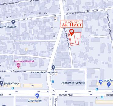 Продается квартира: Элитка, Восток 5, 1 комната, 53 кв. м